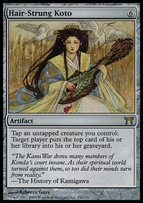 MTG 4x HAIR-STRUNG KOTO - CoK *Rare Artifact DEUTSCH*