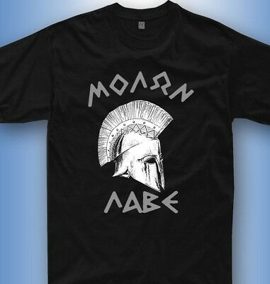 Makedonia Greece Hellas T-Shirt Griechenland MOLON LABE