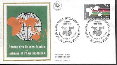 FR438) France 1986 Center 4 Adv. Studies on Modern Africa & Asia Silk FDC $4.00