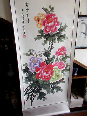 Chinese scroll painting - The peony Riches and honour auspicious 花开富贵 painting