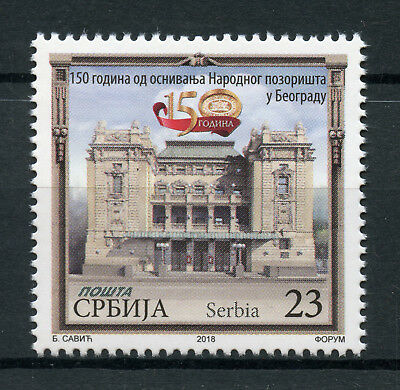 Serbia 2018 MNH Belgrade National Theatre 150 Years 1v Set Architecture Stamps