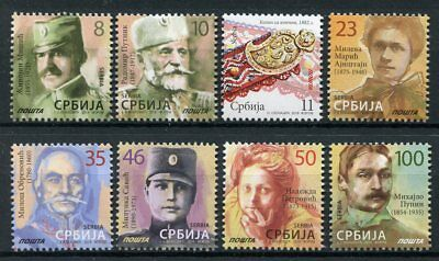 Serbia 2018 MNH Famous People Personalities Definitives Putnik 8v Set Stamps
