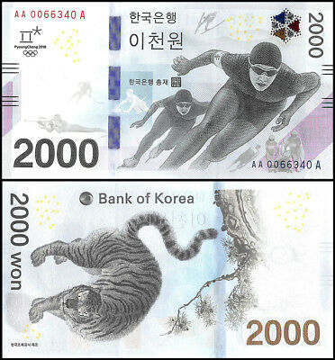 South Korea 2,000 Won Banknote, 2018, P-NEW, UNC, Winter Olympic Games, Tiger