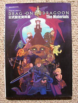 Drag On - Dragoon The Materials Japanese Art Book