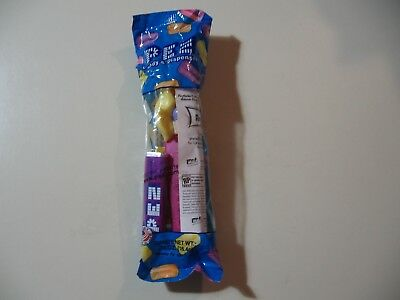 blue pack PEZ Fish Out of Water from Chicken Little Brand New and Sealed