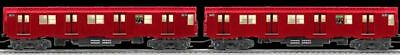 LIONEL #25582 New York City Transit Authority R30 Subway 2-Pack