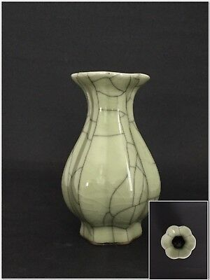 Chinoiserie vase In Song Dynasty Style Chinese Porcelain