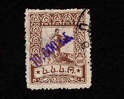 Georgia 1923 Handstamp Surcharged Violet, Hinged Mint