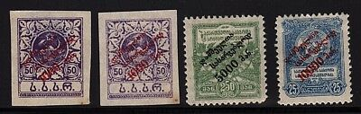 Georgia 1922 stamps, Imperf & Perf, some hinged