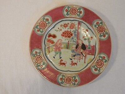 Qing Middle Fencai Story Pink Plate
