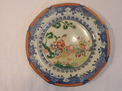 Qing Middle Fencai Story Woman Plate