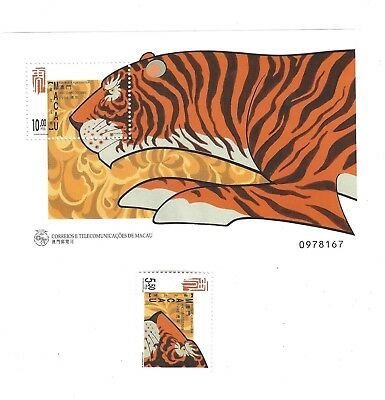 STAMP SHEET FROM MACAU China TIGER plus stamp MINT Asia