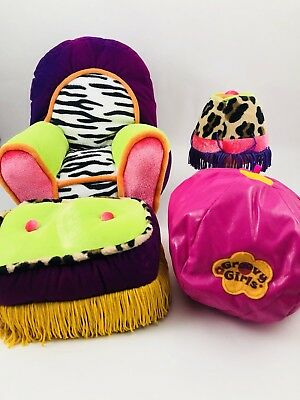 2000 Groovy Girl Chair Ottoman Lamp Beanbag Zebra Doll Furniture & Accessories