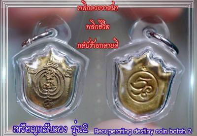 Recuperating Destiny Coin Batch 2 by Phra Arjarn O Thai Amulet Lucky Rich Wealth