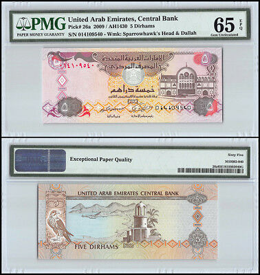United Arab Emirates 5 Dirhams, 2009, P-26a, Sparrowhawk's Head, PMG 65