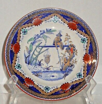 Antique French SARREGUEMINES Salopian Polychrome Chinoise Plate