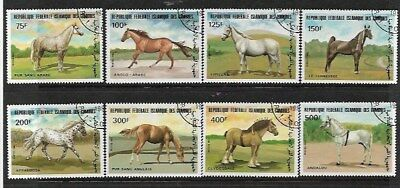 Commores  1983 Horses set of 8  (CTO)