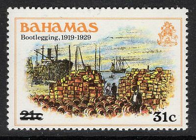 BAHAMAS SG646w 1983 SURCHARGES 31c on 21c WMK INVERTED MNH