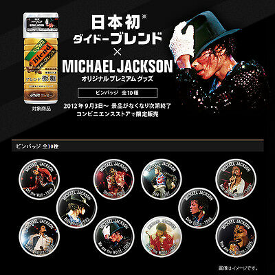 DyDo Coffee x Michael Jackson (10) Pins Badge Full Complete Set Japan Exclusive!