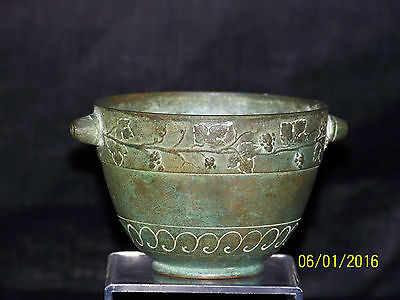 Antique Bronze Bowl Hand Carved Chinese Influence Marked France