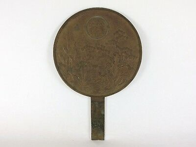 Japanese antique vintage cast bronze copper Dokyo Kagami hand mirror chacha