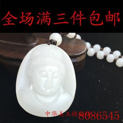 Chinese Beautiful natural Hetian white jade carved pendant  Guanyin