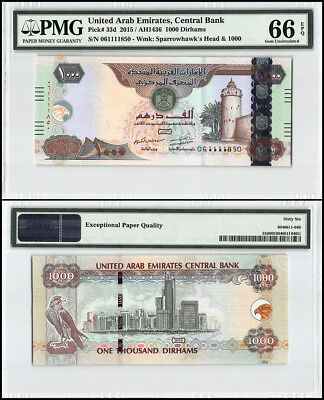 United Arab Emirates - UAE 1,000 - 1000 Dirhams, 2015 AH1436,P-33d,Palace,PMG 66