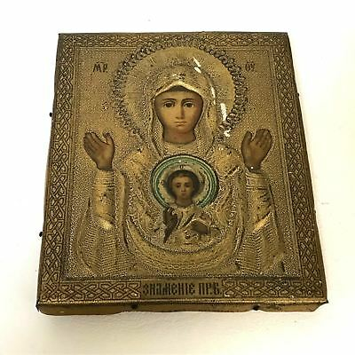 Vintage Russian Madonna & Child Icon