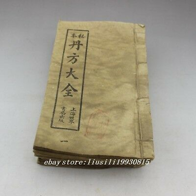 Collection of antique manuscripts bindings ancient books Medical books 单方大全