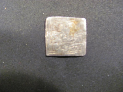 RARE Silver Durham from Islamic/Spain. Al-Andalus mint XII - XIII cent. A.D.