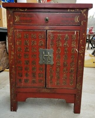 Vintage China Chinese Cabinet with Red finish and writing