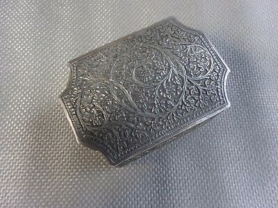 19th century silver Islamic / Indian trinket box - Decorated overall - uncleaned