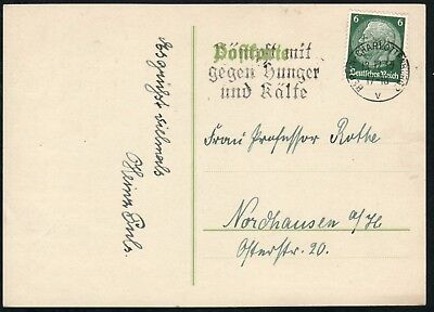 Germany Postcard -  (#981)