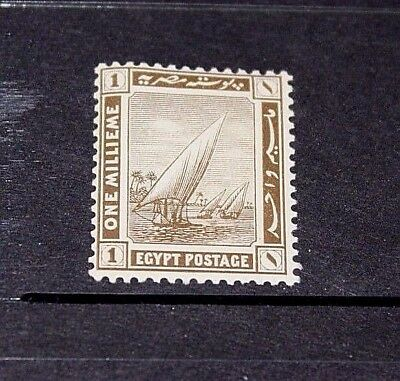 Egypt 1914 1M Brown  Issue   Fine Mint  M//n/h