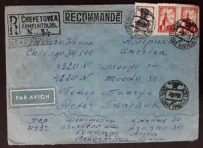RARE 1956 Soviet Union Registd Airmail Cover ties 3  stamps canc Chepetovka