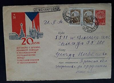 SCARCE 1964 Soviet Union 20th Anniv Frienship USSR & Czech Cover ties 3 stamps