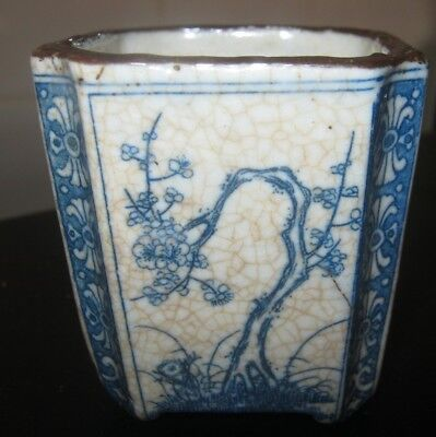 Antique Oriental Miniature Blue & White Planter With Four Symbolic Panels