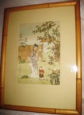 """Beautiful Japanese Print~Bamboo Frame~Signed~Rich Color~7"""" x 10"""""""