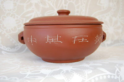 Unique Ceramic Baking Cooking Bowl Small TerraCotta 5 inch tall Handles with lid