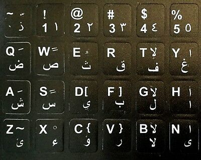 ARABIC Keyboard Sticker High Quality Aussie stock FastPost