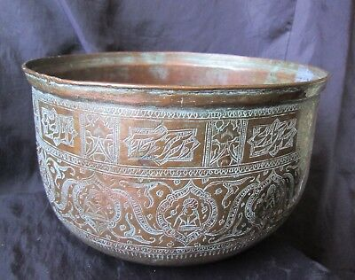 ANTIQUE old 19th Century Signed PERSIAN Qajar Dynasty COPPER Round bottom BOWL