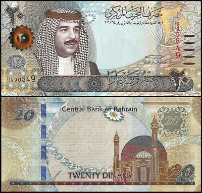 Bahrain 20 Dinars Banknote, 2006 - 2016, P-34, UNC, King Hamad, Tactile Lines
