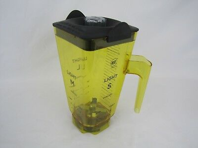 Vitamix 48oz Stackable Container with Blade and Lid - Yellow