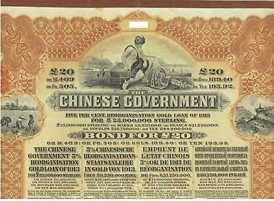 China Chinese Government 1913 5% Reorganization £20 Gold Bond 42 Coupons