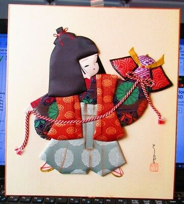 Anese Fabric Art Asian Oriental Wall Hanging Picture Vintage