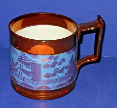 Large Antique Staffordshire Copper Luster Mug w/ Blue Band, Two Story House Fort