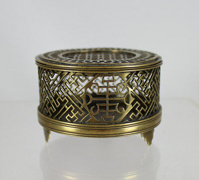 18Th /19Th Century Chinese Brass Openwork Insect Cricket Cage Box