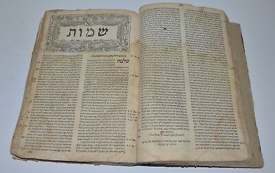 1546 Rabbeinu Bechaye venezia Bomberg Hebrew Judaica antique רבנו בחיי בומברג