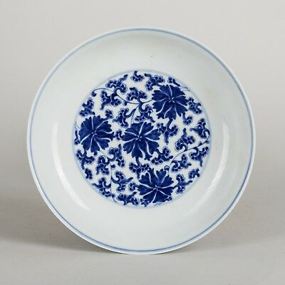 Chinese Antique/Vintage Blue & White Dish Plate CB1490AS