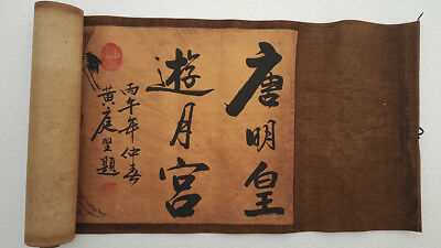Collection of Chinese hand painting Tang Dynasty picture  a4002